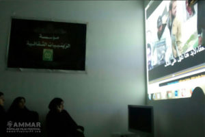 "Screening ""Hengameh"" in al-Zeinabiat Cultural Institute - Photo: AIPFF"