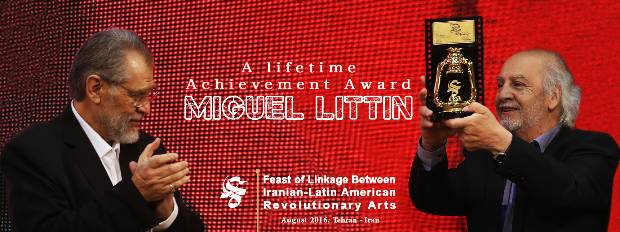 Chilean Anti-Coup Filmmaker Miguel Littin Awarded