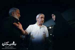 "The director Ebrahim Hatamikia between two actors of the film ""Bodyguard"" Parviz Parastui and Merila Zarei"